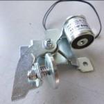 fabricant serrure électromagnétique système verrouillage